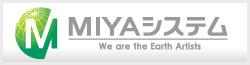 ミヤシステム株式会社