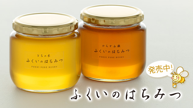 honeytitle